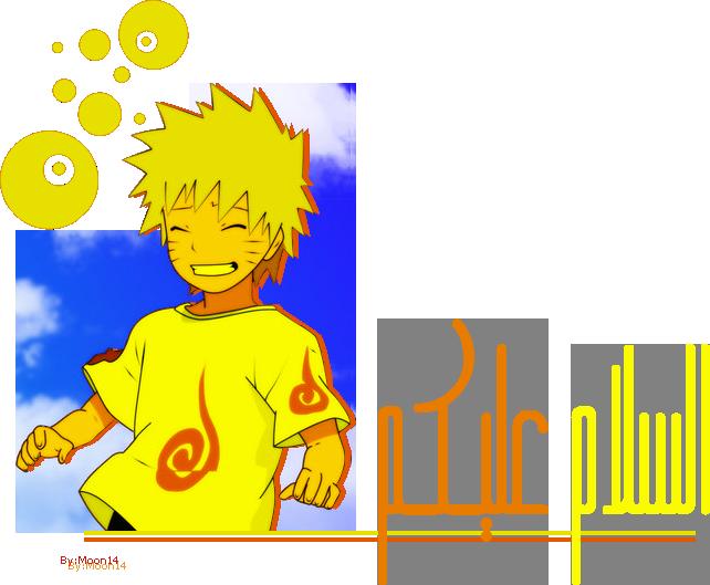 Naruto-1.png