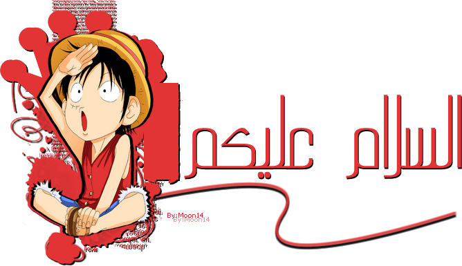 Luffy_One_Piece_Chibi 1.png