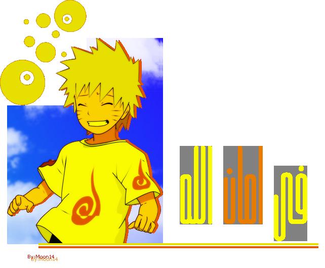 Naruto-2.png