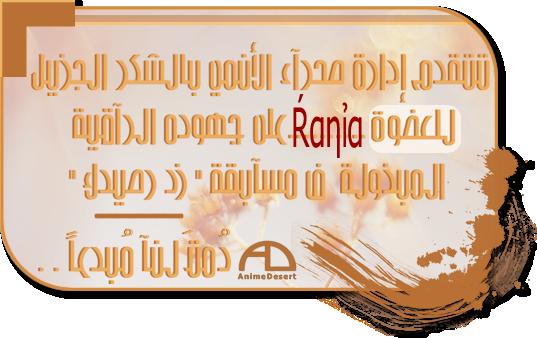 shahada 2.png