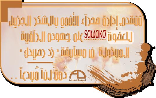 shahada 3.png