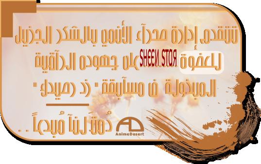 shahada 5.png