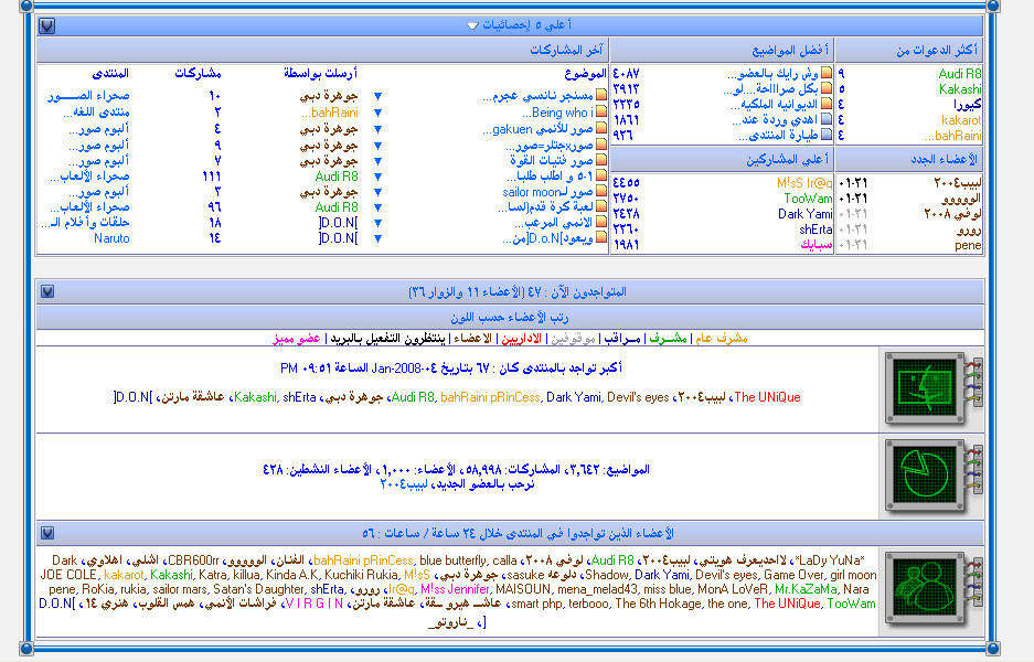 12-1-2008.jpg