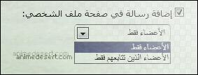 إضافة رسالة.png