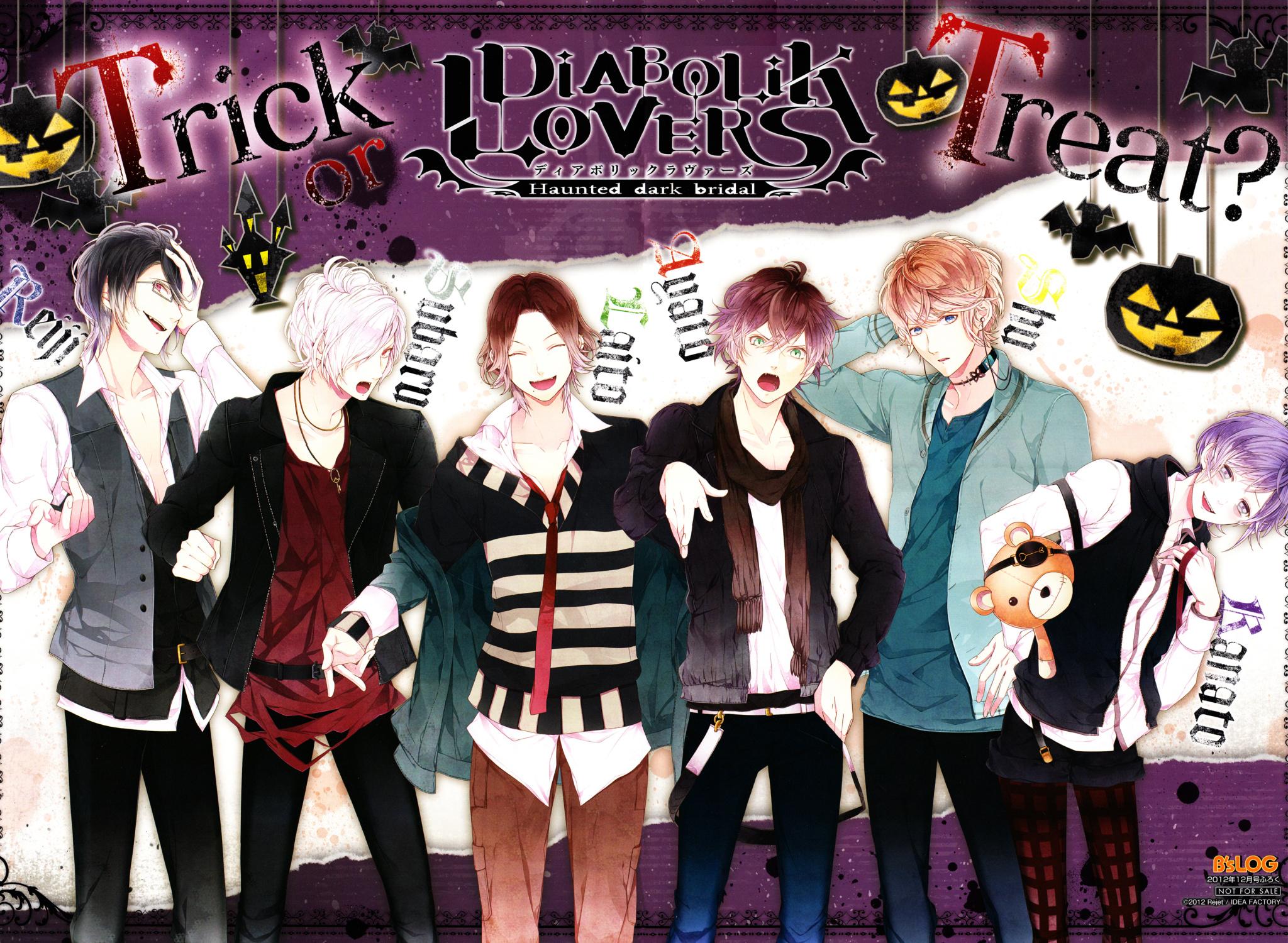 Diabolik_Lovers_~Haunted_dark_bridal~_full_1347283.jpg
