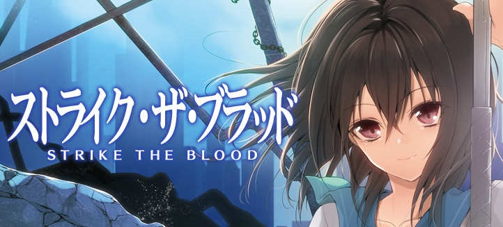 strike-the-blood.jpg