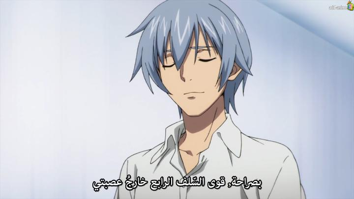 strike the blood 2.jpg