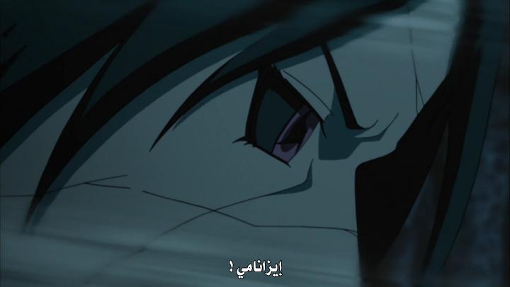 [Anime Desert] Naruto Shippuuden-335 [HD] - By {The hope world.jpg