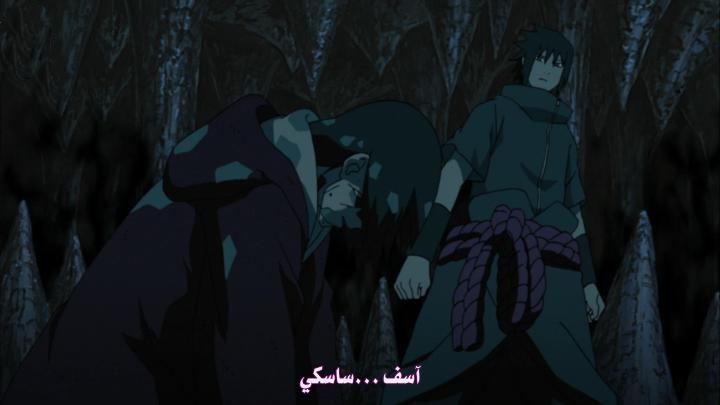 [Anime Desert] Naruto Shippuuden-335 [HD] - By {The hope world4.jpg