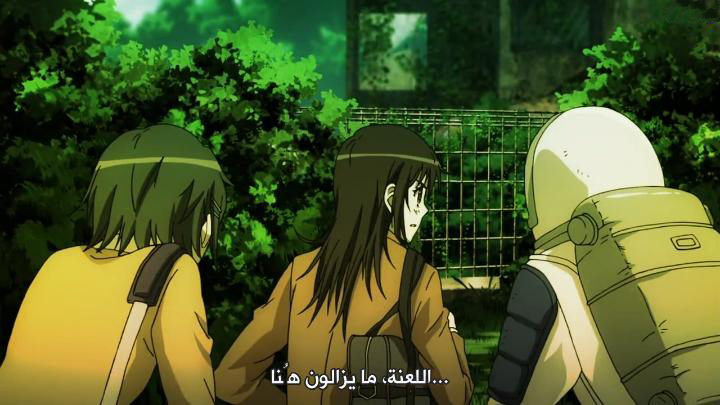 (Anime Desert)  COPPELION 05 [SD] By {The hope world.jpg