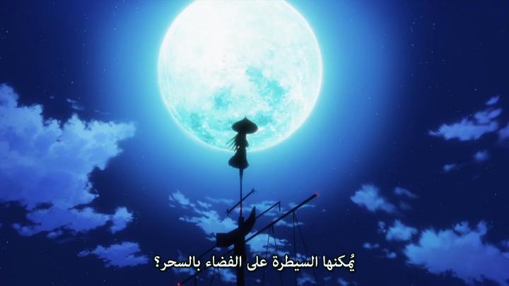 [Anime Desert] strike the blood- 05 [HD] - By {The hope world.jpg