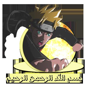 بسم-الله-الرحمن-الرحيم.png