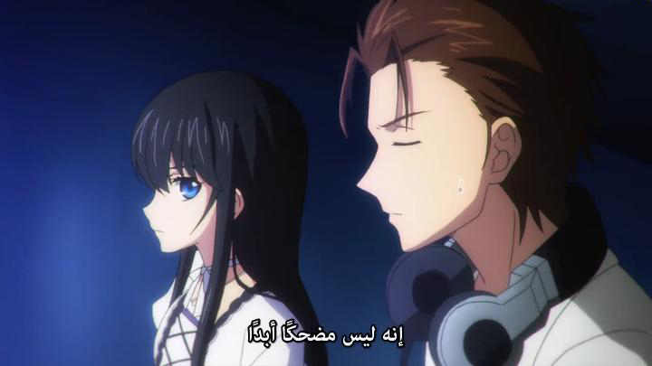 [Anime Desert] Strike The Blood 09 [HD] By {The hope world}2.jpg