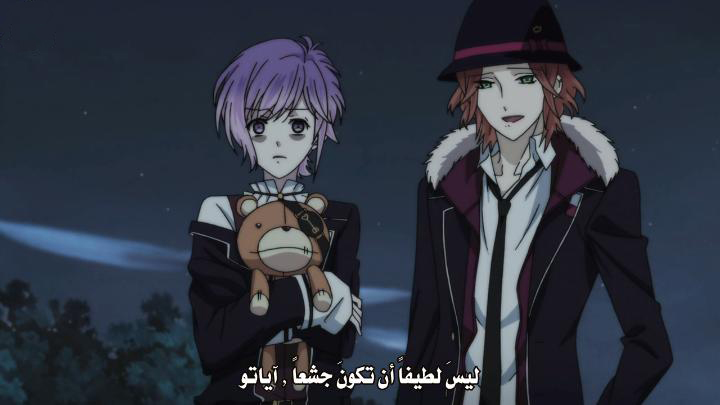 [Anime Desert]Diabolik Lovers - 10 [HD] By {The hope world}.jpg