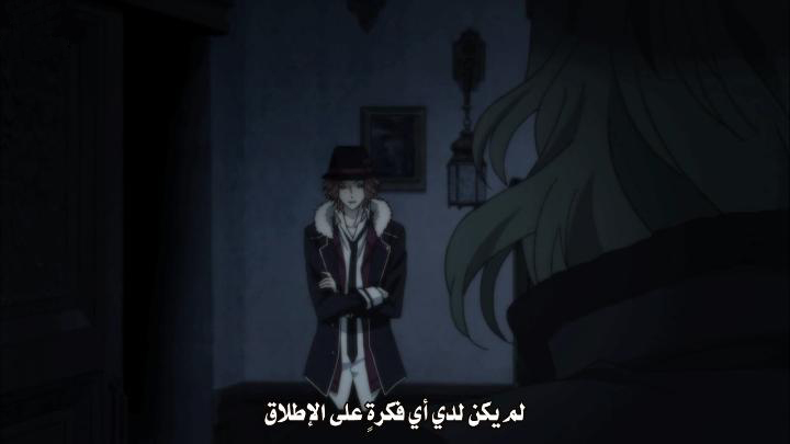 [Anime Desert]Diabolik Lovers Episode 12 Final [HD]By {The hope world}.jpg