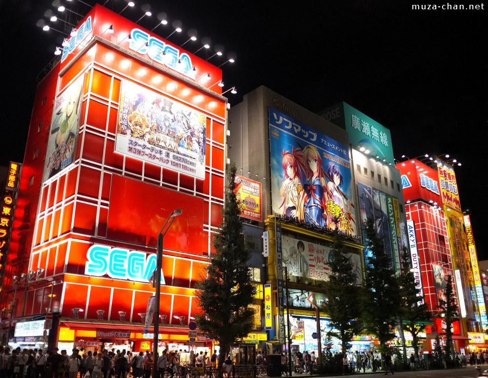 akky-ii-duty-free-shop-akihabara-big.jpg