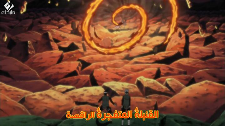 [Anime Desert]Naruto Shippuden - 343[HD] By {The hope world}.jpg