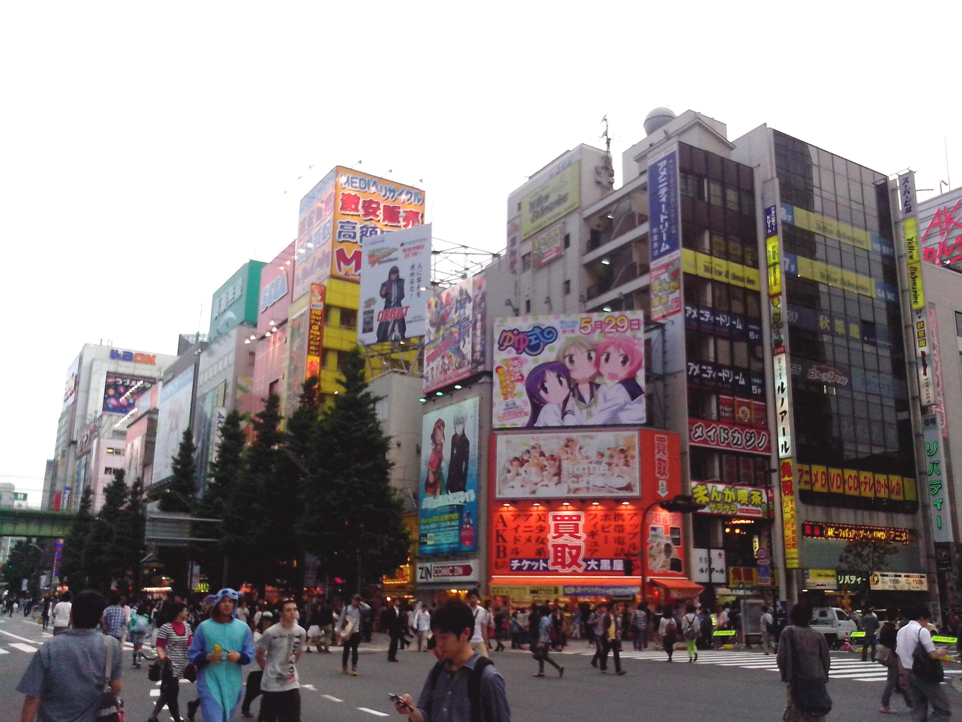 Akihabara,_Tokyo,_JP.jpg