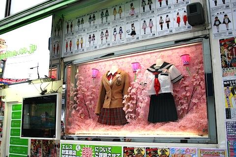 akihabara_3.jpg