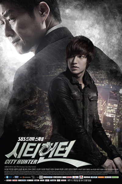 City Hunter korean Drama.jpg