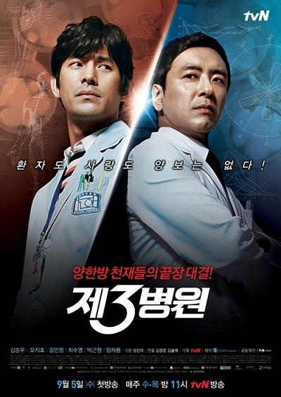 The-3rd-Hospital-05.jpg