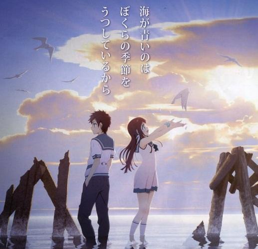 Nagi-no-Asu-Kara1.jpg