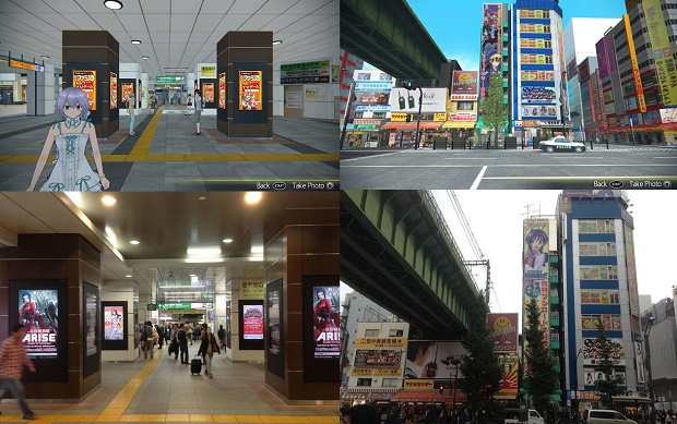 Akiba_recreated.png