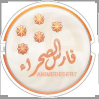 AD_desertK_f.png