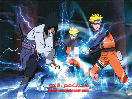 02364966-photo-naruto-shippuden-ultimate-ninja-5.jpg