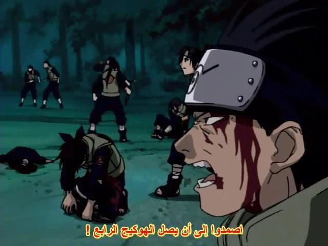 Naruto_[001]_[AnimeDesert.com]3.jpg