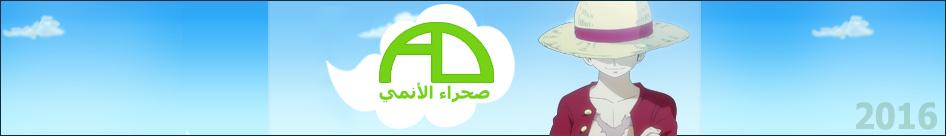 logo2advx.jpg