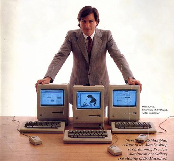 MacWorld1.jpg