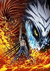 Ushio to Tora (TV) 2nd Season.jpg