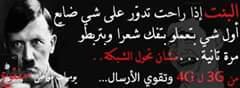 FB_IMG_1458832611602.jpg