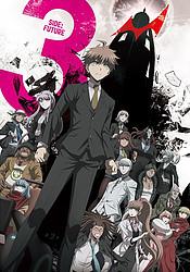 Danganronpa 3 The End of Kibougamine Gakuen - Mirai-hen.jpg