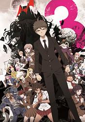 Danganronpa 3 The End of Kibougamine Gakuen - Zetsubou-hen.jpg