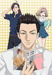 Fudanshi Koukou Seikatsu.jpg