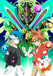 Puzzle & Dragons Cross.jpg