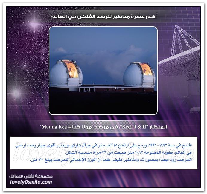 TopTelescopesObservatories-10.jpg
