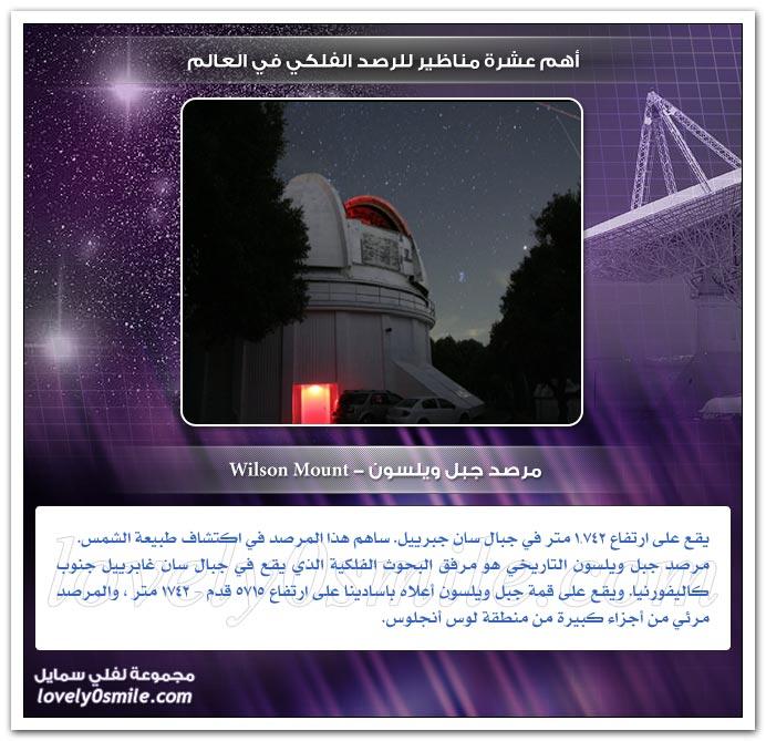 TopTelescopesObservatories-05.jpg