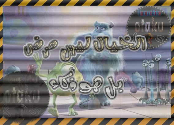 الخيال-ليس-مرض.png