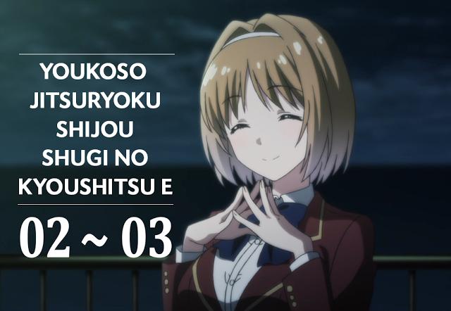 [CrunchRoll] Youkoso Jitsuryoku Shijou Shugi no.png