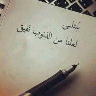 ريحانة_الجنة